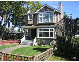 "Photo 22: 2918 WATERLOO Street in Vancouver: Kitsilano House for sale in ""KITSILANO"" (Vancouver West)  : MLS®# V685982"