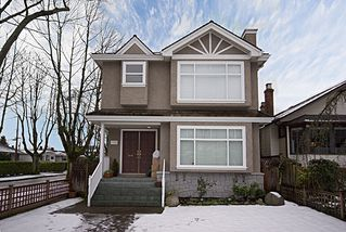 "Photo 1: 2918 WATERLOO Street in Vancouver: Kitsilano House for sale in ""KITSILANO"" (Vancouver West)  : MLS®# V685982"