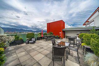 "Photo 28: 206 272 E 4TH Avenue in Vancouver: Mount Pleasant VE Condo for sale in ""THE MECCA"" (Vancouver East)  : MLS®# R2474628"