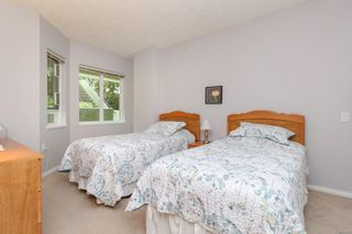 Photo 22: 404 1521 Church Ave in : SE Cedar Hill Condo for sale (Saanich East)  : MLS®# 858283