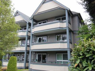 Photo 2: 301 567 Townsite Rd in NANAIMO: Na Central Nanaimo Condo for sale (Nanaimo)  : MLS®# 838730