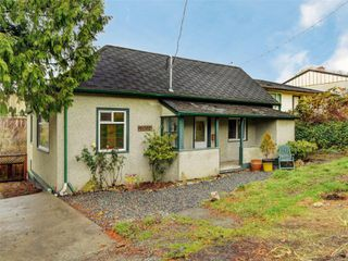 Photo 1: 3060 Albina St in : SW Gorge House for sale (Saanich West)  : MLS®# 860650