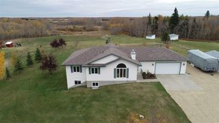 Main Photo: 98 53348 RGE RD 211: Rural Strathcona County House for sale : MLS®# E4216972