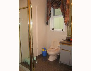 """Photo 7: 1461 W 55TH Avenue in Vancouver: South Granville House for sale in """"NIL"""" (Vancouver West)  : MLS®# V643971"""
