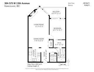 Photo 25: 304 575 W 13TH Avenue in Vancouver: Fairview VW Condo for sale (Vancouver West)  : MLS®# R2527451