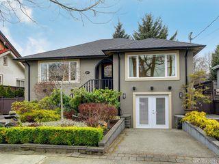 Photo 1:  in VICTORIA: Vi James Bay House for sale (Victoria)  : MLS®# 833070