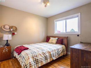 Photo 22: 3997 San Mateo Place in VICTORIA: SE Gordon Head Single Family Detached for sale (Saanich East)  : MLS®# 424703