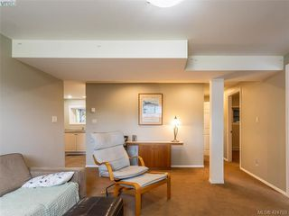 Photo 32: 3997 San Mateo Place in VICTORIA: SE Gordon Head Single Family Detached for sale (Saanich East)  : MLS®# 424703