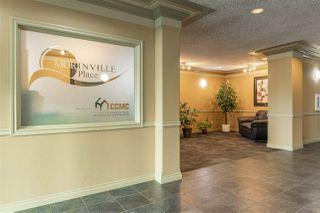 Photo 17: 321 9910 107 Street: Morinville Condo for sale : MLS®# E4216528
