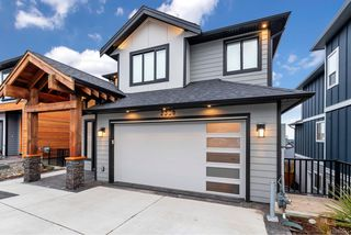 Photo 2: 2330 Azurite Cres in : La Bear Mountain House for sale (Langford)  : MLS®# 859454