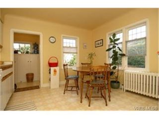 Photo 5: 3720 Blenkinsop Rd in VICTORIA: SE Maplewood Single Family Detached for sale (Saanich East)  : MLS®# 452940