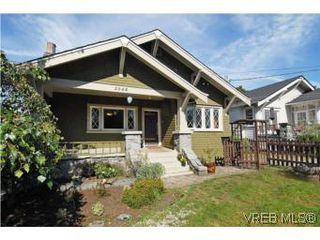 Photo 15: 2048 Granite St in VICTORIA: OB South Oak Bay Single Family Detached for sale (Oak Bay)  : MLS®# 516191
