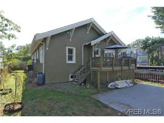 Photo 19: 2048 Granite St in VICTORIA: OB South Oak Bay Single Family Detached for sale (Oak Bay)  : MLS®# 516191
