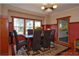 Photo 6: 2048 Granite St in VICTORIA: OB South Oak Bay Single Family Detached for sale (Oak Bay)  : MLS®# 516191