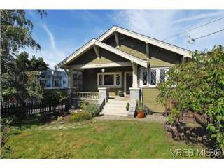 Photo 1: 2048 Granite St in VICTORIA: OB South Oak Bay Single Family Detached for sale (Oak Bay)  : MLS®# 516191