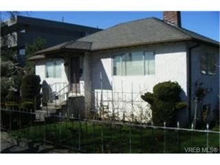 Photo 1:  in VICTORIA: Vi Hillside House for sale (Victoria)  : MLS®# 461356
