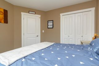 Photo 17: 3064 Dornier Rd in Langford: La Westhills Single Family Detached for sale : MLS®# 841180