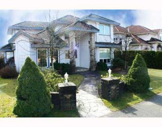 "Photo 1: 968 RIVERSIDE Drive in Port_Coquitlam: Riverwood House for sale in ""RIVERWOOD"" (Port Coquitlam)  : MLS®# V759755"