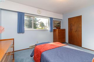 Photo 18: 1586 Bonita Place in VICTORIA: SE Gordon Head Single Family Detached for sale (Saanich East)  : MLS®# 415450