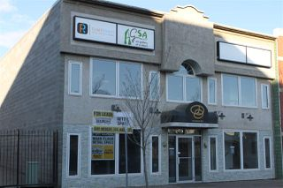 Photo 2: 6D Perron Street: St. Albert Retail for lease : MLS®# E4179041