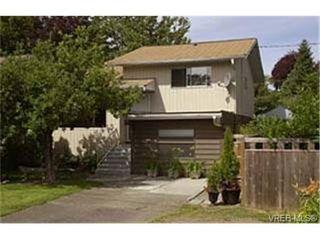 Photo 1: 1575 Sonria Place in VICTORIA: SE Cedar Hill Strata Duplex Unit for sale (Saanich East)  : MLS®# 232951