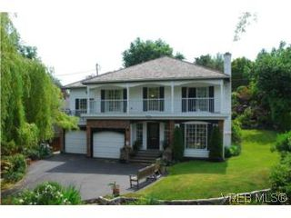 Photo 20: 2559 Killarney Road in VICTORIA: SE Cadboro Bay Single Family Detached for sale (Saanich East)  : MLS®# 264041