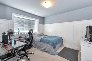 Photo 10: 3046 Waterview Close in : La Westhills Single Family Detached for sale (Langford)  : MLS®# 850304