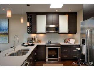 Photo 6: 206 2589 Penrhyn St in VICTORIA: SE Cadboro Bay Condo for sale (Saanich East)  : MLS®# 507045