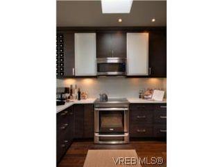 Photo 8: 206 2589 Penrhyn St in VICTORIA: SE Cadboro Bay Condo for sale (Saanich East)  : MLS®# 507045