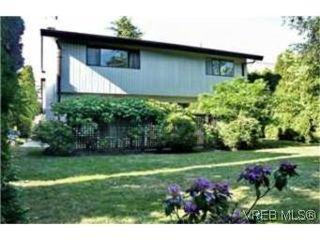 Photo 9: 1541 San Juan Ave in VICTORIA: SE Gordon Head House for sale (Saanich East)  : MLS®# 481609