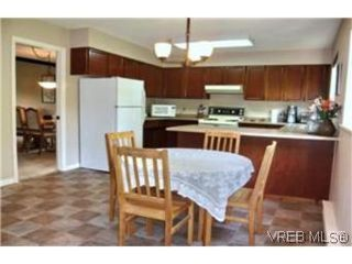 Photo 4: 1541 San Juan Ave in VICTORIA: SE Gordon Head House for sale (Saanich East)  : MLS®# 481609