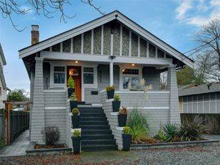 Photo 1: 511 Obed Ave in : SW Gorge House for sale (Saanich West)  : MLS®# 862614