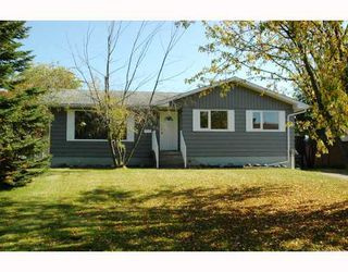 Photo 1: 1160 DAHL Street in Prince_George: Spruceland House for sale (PG City West (Zone 71))  : MLS®# N186997