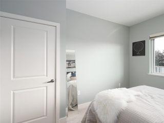 Photo 15: 312 4394 West Saanich Rd in : SW Royal Oak Condo for sale (Saanich West)  : MLS®# 856507