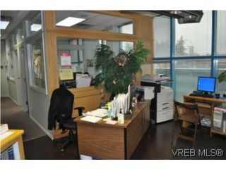 Photo 2: 203 791 Goldstream Ave in VICTORIA: La Langford Proper Office for sale (Langford)  : MLS®# 520531