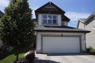 Main Photo: 16 CAMPBELL Court: Fort Saskatchewan House for sale : MLS®# E4204822