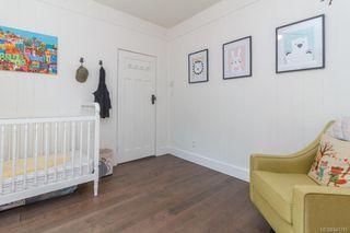 Photo 22: 2826 Cedar Hill Rd in Victoria: Vi Oaklands House for sale : MLS®# 841745