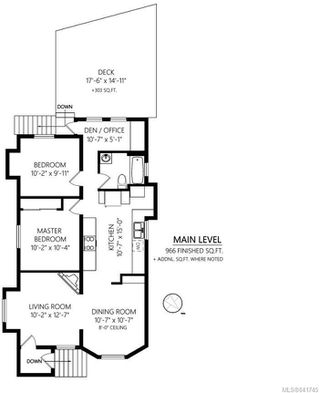Photo 33: 2826 Cedar Hill Rd in Victoria: Vi Oaklands House for sale : MLS®# 841745