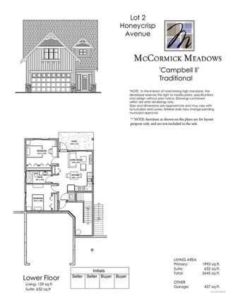 Photo 2: 3620 Honeycrisp Ave in : La Happy Valley House for sale (Langford)  : MLS®# 854090