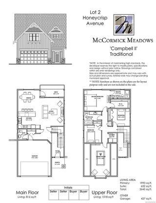 Photo 1: 3620 Honeycrisp Ave in : La Happy Valley House for sale (Langford)  : MLS®# 854090