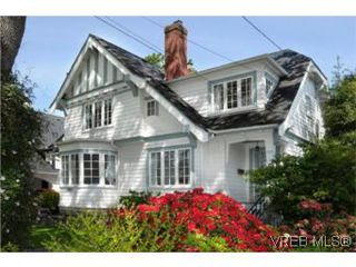 Photo 1: 1376 Craigdarroch Rd in VICTORIA: Vi Rockland House for sale (Victoria)  : MLS®# 507180
