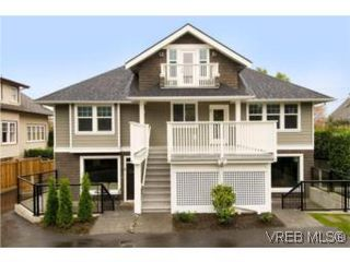 Photo 9: 1 1290 Richardson St in VICTORIA: Vi Fairfield West Row/Townhouse for sale (Victoria)  : MLS®# 490828