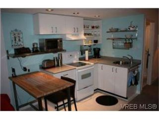 Photo 2: 538B 4678 Elk Lake Dr in VICTORIA: SW Royal Oak Condo for sale (Saanich West)  : MLS®# 491736