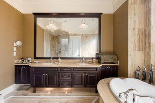 Photo 16: 4651 TILTON Road in Richmond: Riverdale RI House for sale : MLS®# R2521102