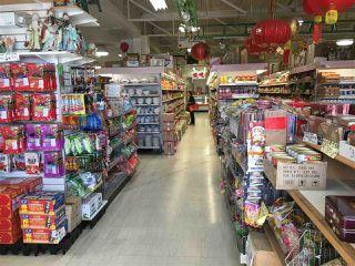 Photo 13: 0 NA Avenue in Edmonton: Zone 13 Business for sale : MLS®# E4175133