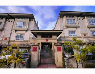 """Photo 9: 9 2375 W BROADWAY BB in Vancouver: Kitsilano Townhouse for sale in """"TALIESEN"""" (Vancouver West)  : MLS®# V755443"""