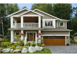 Photo 2: 1689 Texada Terr in NORTH SAANICH: NS Dean Park House for sale (North Saanich)  : MLS®# 509931