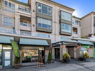 "Main Photo: 301 3480 MAIN Street in Vancouver: Main Condo for sale in ""THE NEWPORT"" (Vancouver East)  : MLS®# R2503880"