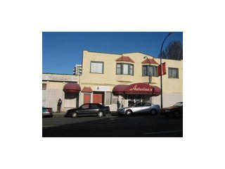 Photo 2: 1739 VENABLES Street in VANCOUVER: Grandview VE Commercial for sale (Vancouver East)  : MLS®# V4024625