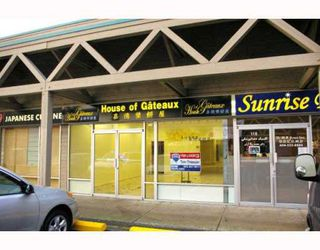 Photo 6: 119 2918 GLEN Drive in COQUITLAM: North Coquitlam Commercial for lease (Coquitlam)  : MLS®# V4019932
